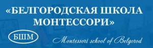logo-Belgorod
